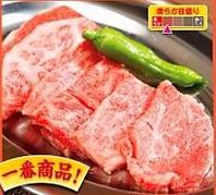厳選したお肉を品揃え!