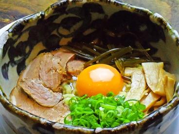讃岐らーめん はまののおすすめ料理1