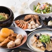 のりを 天満橋店のおすすめ料理3