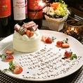 ケーキのグレードアップは+500円~!文字数アップ・2段ケーキ・3段ケーキ・寄せ書き・フルーツ増量など ご希望をお伝えください★彡