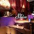 個室イタリアン 肉バル 紫音 Sion 恵比寿店のロゴ
