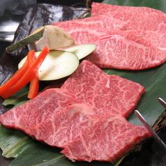 焼肉 光洋のおすすめ料理1