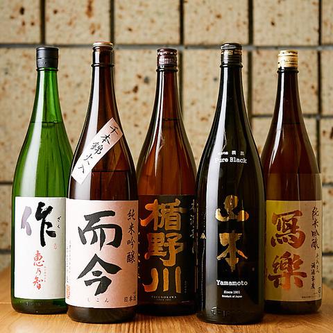 【プレミアム飲み放題】コース料理に+1,000円でグランドメニュー日本酒32種類がすべて飲み放題