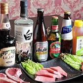 池袋焼肉 天下名牛 2号店のおすすめ料理3