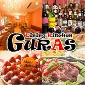 勝どきダイニング GURAS グラス ごはん,レストラン,居酒屋,グルメスポットのグルメ