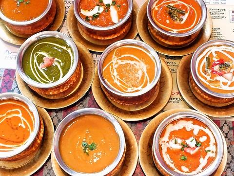 インド&アジアンレストラン・アラティ