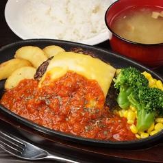 三浦のハンバーグ 渋谷店の写真