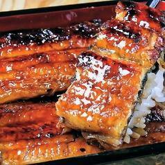 うなぎ亭 一座 芦屋店のおすすめ料理1