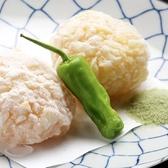 うおこう 高円寺のおすすめ料理3