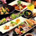 くずしベジ和食 Ginsai WASABIのおすすめ料理1