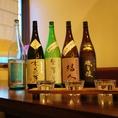 地酒をはじめ、日本酒・焼酎は種類豊富!