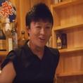 串屋の公式ホームページが開設しました!!