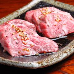 焼肉 ホルモン 一栄 久里浜のおすすめ料理1