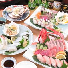魚がし食堂 はま蔵のおすすめ料理1