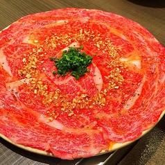 焼肉 いのうえ 花小金井店のおすすめ料理1