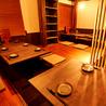 旬彩 はなれ 新宿歌舞伎町店のおすすめポイント2