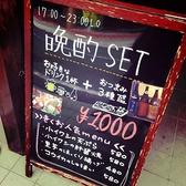 和食屋 きくおのおすすめ料理3