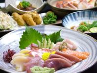 ◆旬の魚を一番美味しいタイミングで◆