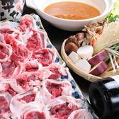 焼き鳥と肉炉端とワイン ももんじ屋 じじのおすすめ料理3