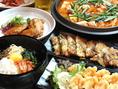 旨くて辛い韓国料理。五日市で豊富な鍋や、辛さがやみつきになる手羽先等今食べたくなるメニューが豊富です