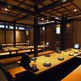 年間行事に人気の宴会場です!広々とした空間でご宴会をお楽しみ頂けます。その際は飲み放題付きご宴会コースがオススメです★是非ご一緒に楽しいひとときをお過ごしください!!【横浜/居酒屋/個室/接待/日本酒/和食/ランチ/女子会/記念日/飲み放題】