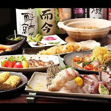 日本酒と鮮魚 桜山 炭酒家のおすすめ料理1