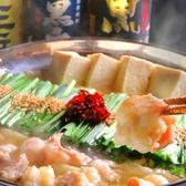 八幡屋 騎射場本店のおすすめ料理2