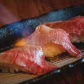 板前焼肉 一笑 江坂店のおすすめ料理3