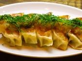 讃岐らーめん はまののおすすめ料理3