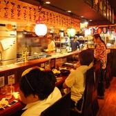 津田沼っ子居酒屋 とりとんくんの雰囲気3