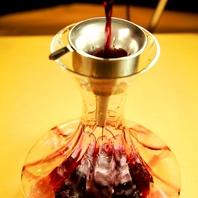ワインのデキャンタージュ