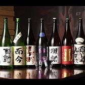 日本酒と鮮魚 桜山 炭酒家のおすすめ料理2