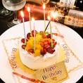 誕生日・記念日など大切なお祝い事も、当店で♪特典ホールケーキプレゼント/店内BGM(お誕生日ソング)などサポート致します!