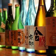 ★伏見の地酒★