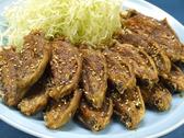 手羽屋 福岡本店のおすすめ料理2