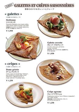 ブレッツカフェ クレープリー タカシマヤタイムズスクエアのおすすめ料理1