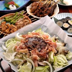 名古屋大酒場 だるまのおすすめ料理2