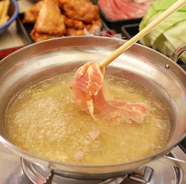 それゆけ!鶏ヤロー 津田沼店のおすすめ料理1