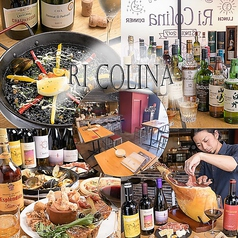 Ri Colina リコリーナの写真