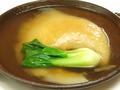 料理メニュー写真紅焼排翅(ふかひれの姿煮)