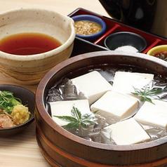 千年の宴 長崎銅座店のおすすめ料理1