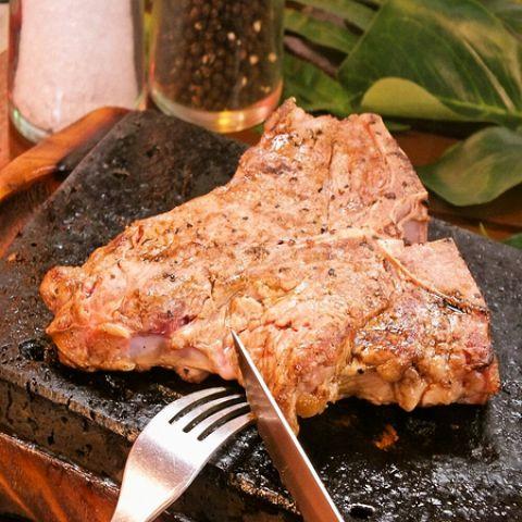 松山 やっぱり ステーキ