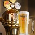 生ビール1杯550円