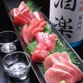 大漁居酒屋 まぐろがんちのおすすめ料理1