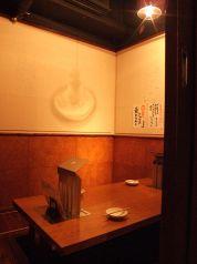 ゆっくり会話をしたい時に最適な完全個室