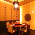 【ラグジュアリーな雰囲気】8名様向けの円卓個室です。会社宴会にオススメです。