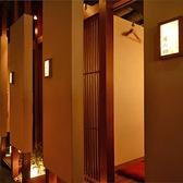 個室和風ダイニング 横浜 庵の雰囲気3
