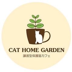 CAT HOME GARDEN