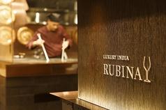 Luxury India Rubinaの写真