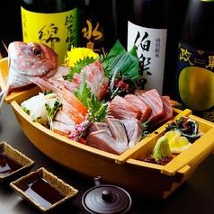 個室居酒屋 杜のおかえりのおすすめ料理2